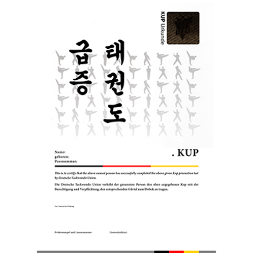 KUP Urkunde | Prüfungsmarke