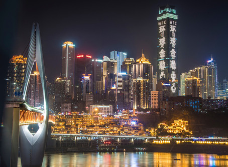 China's mega-cities increase potential for foreign investment.