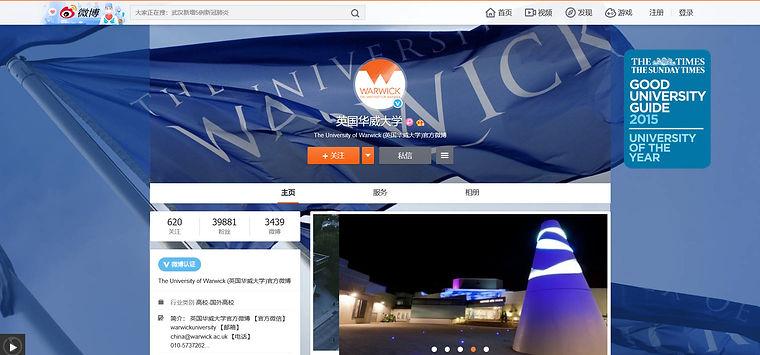 weibo university warwick china digital m