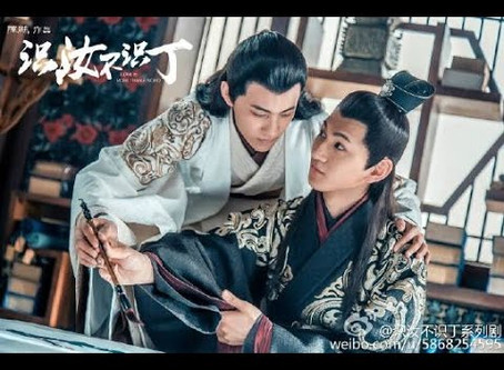 The Bitten Peach: Classical China's Byword for Gay Love