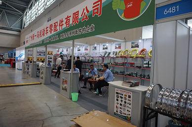 Exhibitors | China Motorcycle Parts Fair