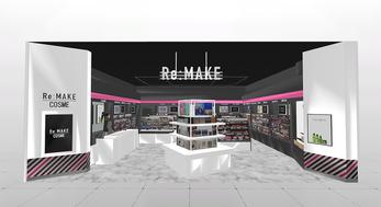 バーチャルマーケット出店用3D店舗モデル