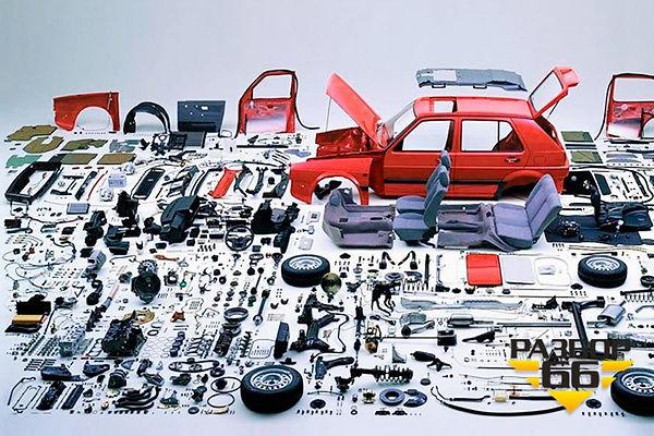 auto_parts_volkswagen_golf_31.jpg