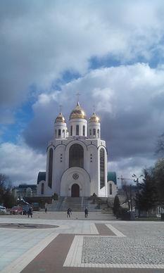 Cathedral o Christ the Savior