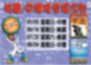 19.04_TYN Dates_v1.0-01.jpg