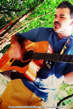 guitar at park.jpg