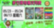 20.01_HSC Dates_V1.0-01.jpg