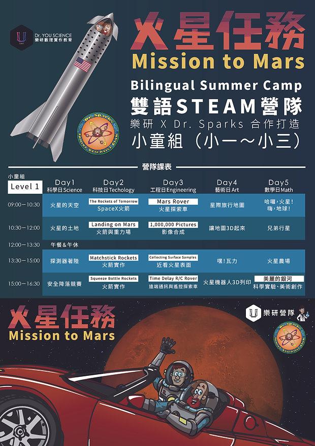 L1 Poster Simple V2.0-01.jpg