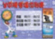 19.04_TCH Dates_v1.0-01.jpg