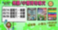20.01_TYN Dates_V1.0-01.jpg