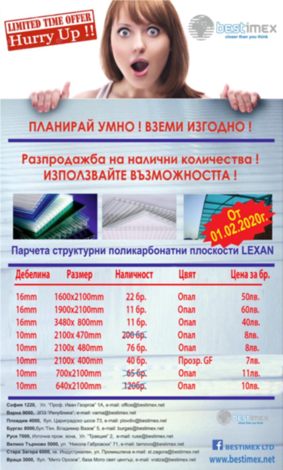 PC_promo1.jpg
