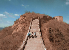 On Great Wall!