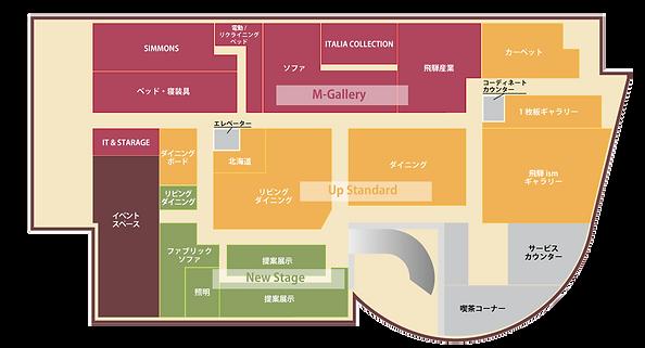 floor_2f.png