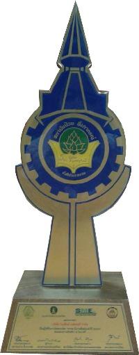 รางวัลธรรมาภิบาลดีเด่นแห่งปี 2558