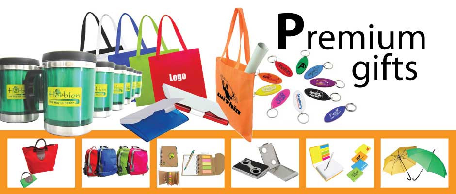 premium-gifts