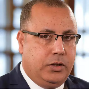 Tunisia's prime minister-designate announces new cabinet
