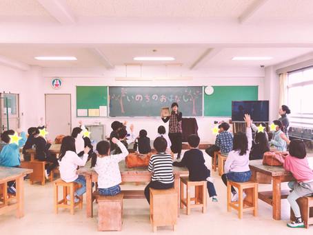 『命の授業』を開催しました✨