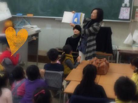 ✨「いのちの授業」で、絵本の読み聞かせをして頂きました!