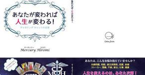 ✨装丁デザインした書籍が発売しました。