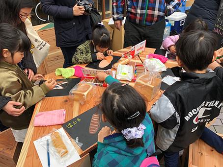 子どものパン屋さん体験♪ワークショップを開催しました✨