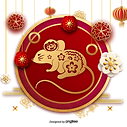 —Pngtree—chinese new year of the_5312175
