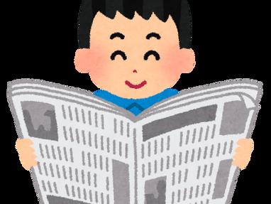 【エンタメ情報特化型メディアSPICE】に『わが友ヒットラー』のWEB記事が掲載されました。