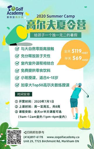 WeChat Image_20200720145939.jpg
