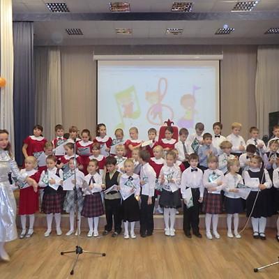 Праздник посвящения в юные музыканты