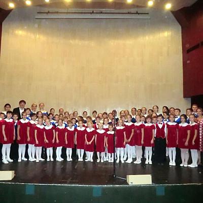 Выступление в международном Доме музыки
