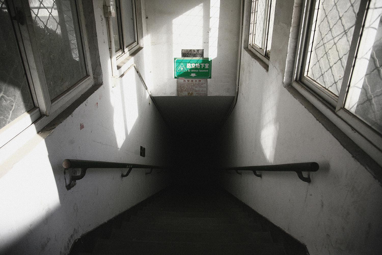 地下室入口