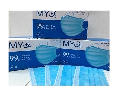 ATSM Level 2 TGA Approved Disposable Mask - 50 pack