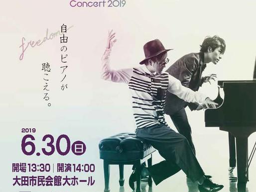 2019年6月30日(日)鍵盤男子 フリーダム・コンサート2019 大田公演(島根県)