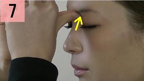目の周りのツボ(上側)