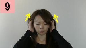 ヘッドマッサージのやり方 側頭部のほぐし リフトアップ