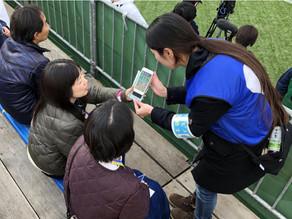 【 実証実験 】「ブラインドサッカーワールドGP」での「&HANDボランティア」実証実験の結果