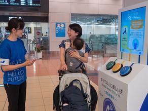 【 メディア 】「トラベルWatch」で羽田空港「&HAND」実証実験が紹介されました