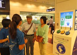 【 メディア 】「日経XTECH」で羽田空港「&HAND」実証実験が紹介されました