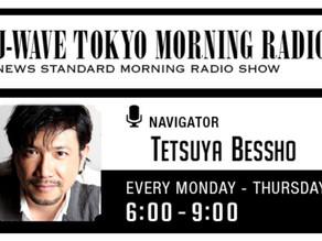 【 メディア 】J-WAVE「TOKYO MORNING RADIO」で「VIBLO」が紹介されました