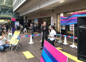 【 イベント 】「ハチ公前広場」で「VIBLO」イベントを実施