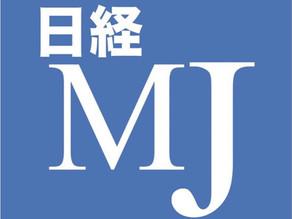 【 メディア 】「日経MJ」に「VIBLO」が掲載されました