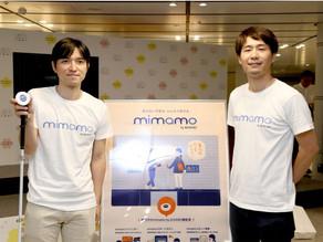 【 イベント 】東京駅「動輪の広場」で「mimamo by &HAND」発表イベントを実施しました