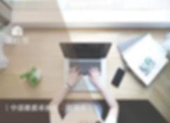 台中系統家具系統櫃-中部推薦系統櫃-部落客.jpg