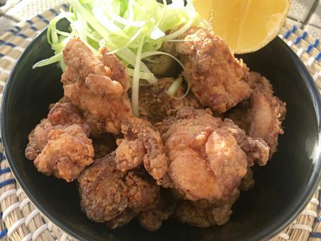 Curried Chicken Karaage