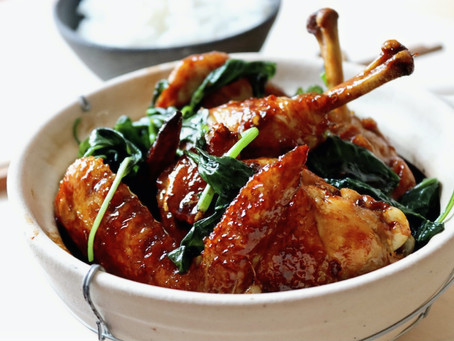 San Bei Ji (Taiwanese Three Cup Chicken)