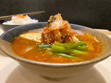 Kimchi Jjigae (Kimchi Tofu Soup)