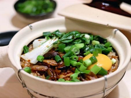 Wild Mushroom Claypot Rice