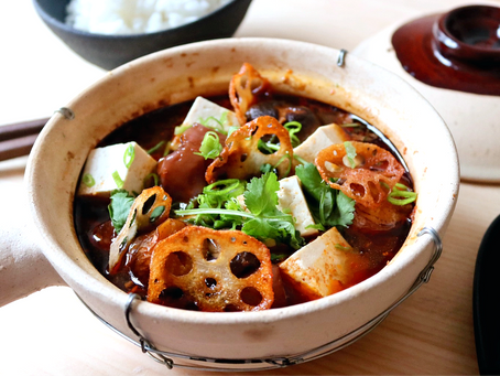 Sichuan Braised Aubergine (Vegan)
