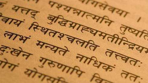 TEMP Vedic Sanskrit.jpg