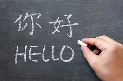 TEMP Chinese.jpg