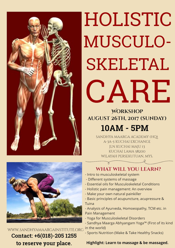Holistic Musculoskeletal Care Workshop (August 2017)